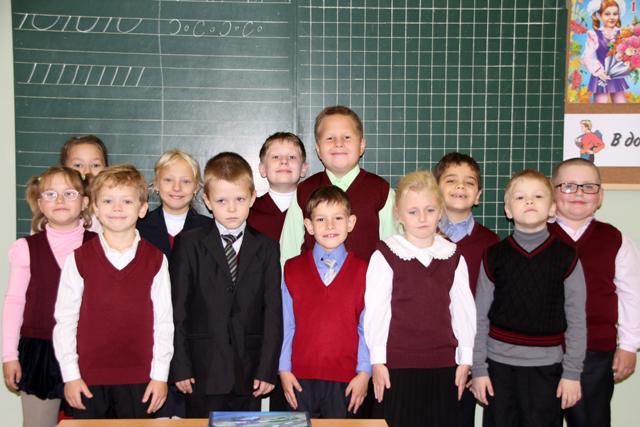 школа интернат 56 москва официальный сайт